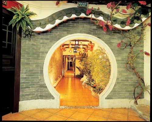 园艺廊 - 喜客品牌策划有限公司 ::--室内花园